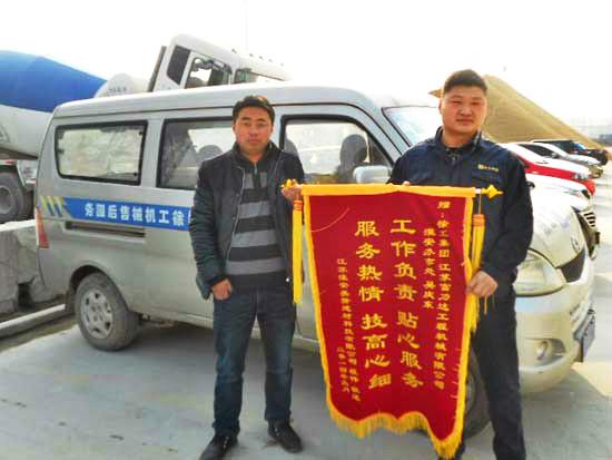 一面来自淮安客户的服务锦旗