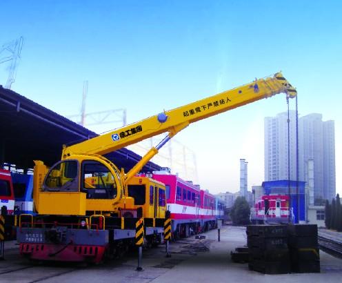 TSQ5SK2Q(B型)铁路随车起重机