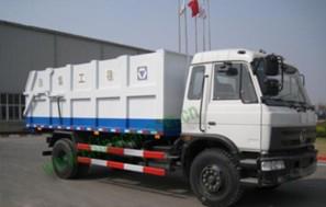 XZJ5160ZLJ自卸式垃圾车