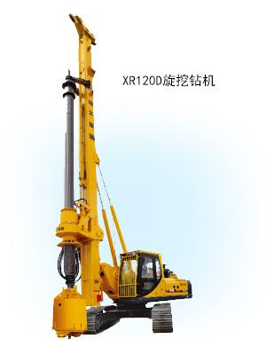 XR120D旋挖钻机