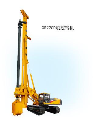 XR220D旋挖钻机