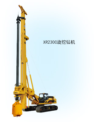 XR230C旋挖钻机