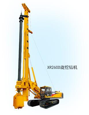 XR260D旋挖钻机