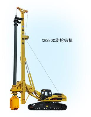 XR280C旋挖钻机