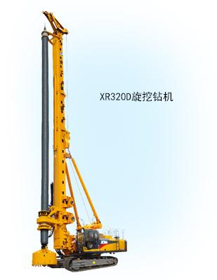 XR320D旋挖钻机