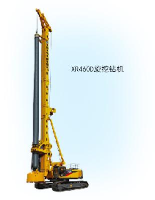 XR460D旋挖钻机