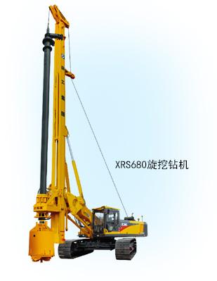 XRS680旋挖钻机