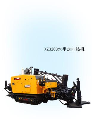 XZ320B水平定向钻