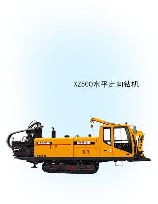 XZ500水平定向钻