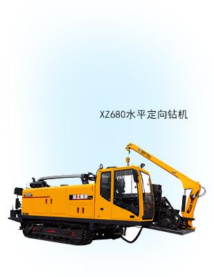 XZ680水平定向钻