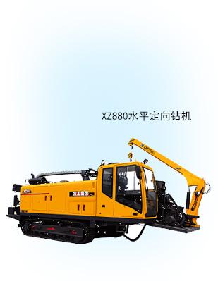 XZ880水平定向钻机