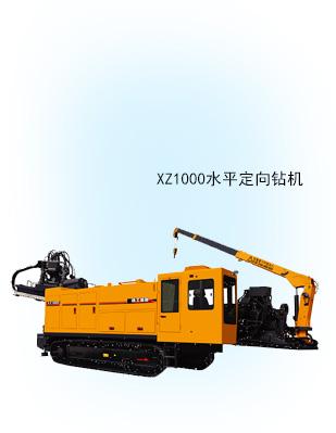 XZ1000水平定向钻